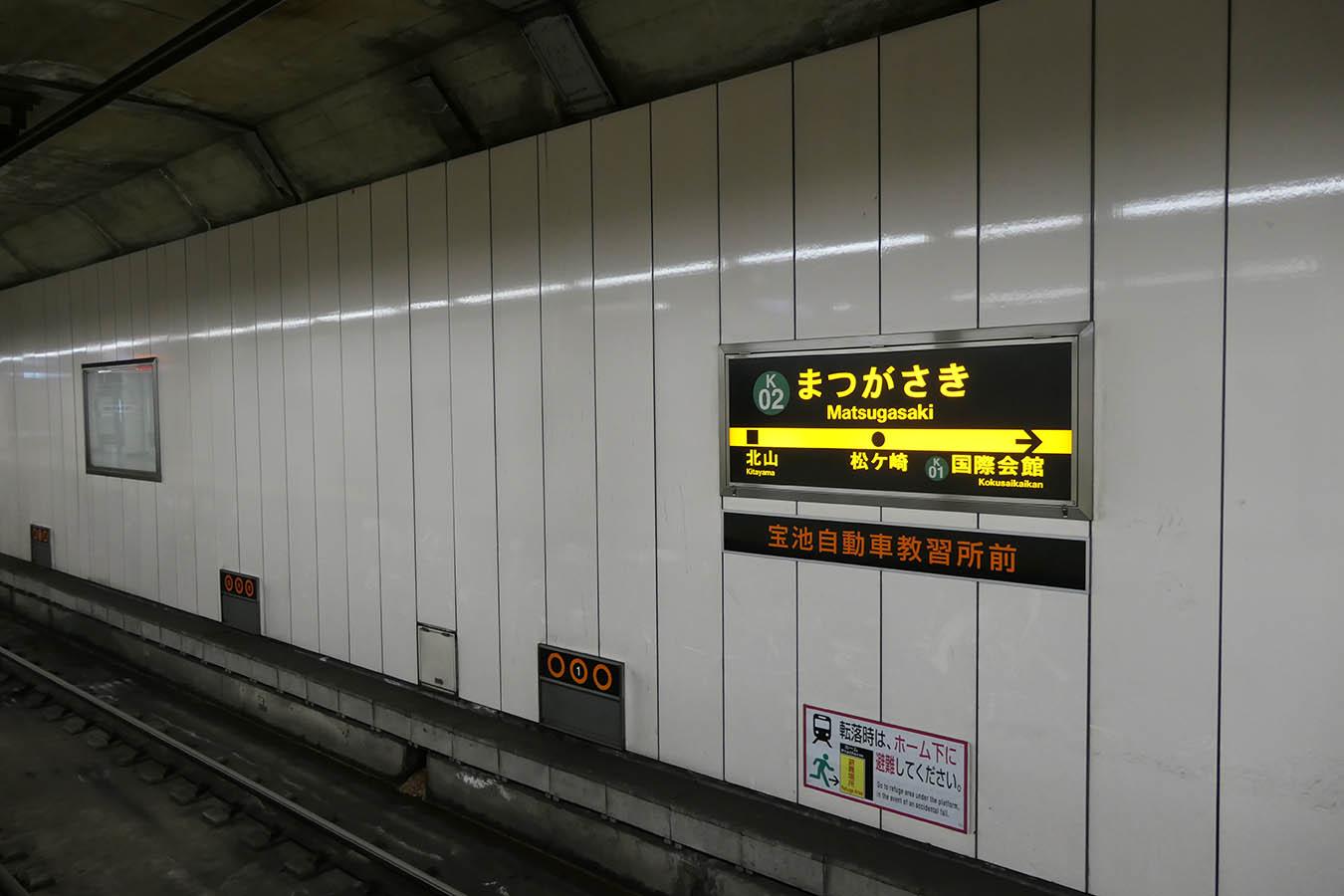 K02_photo01.jpg