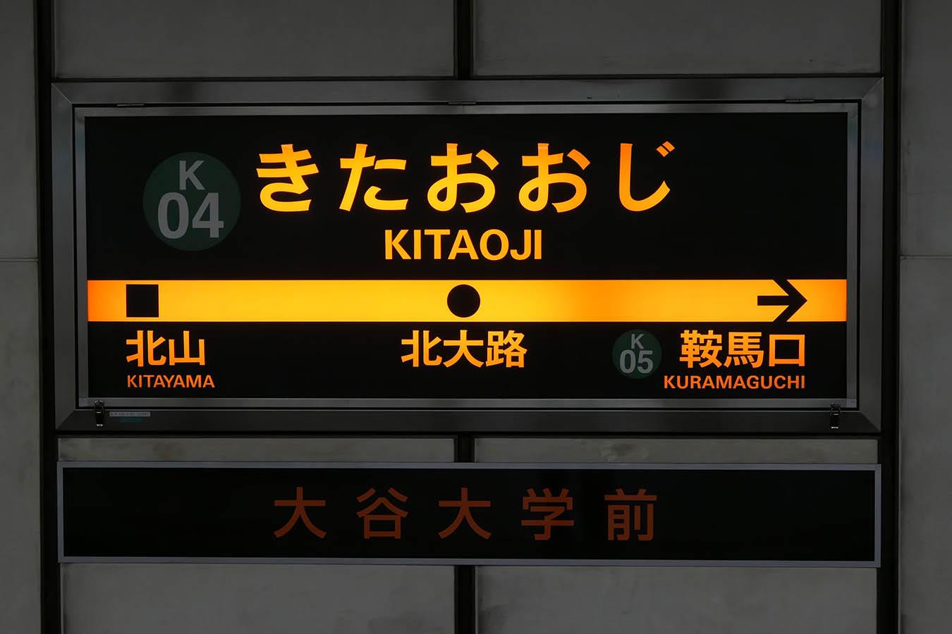 K04_photo04.jpg
