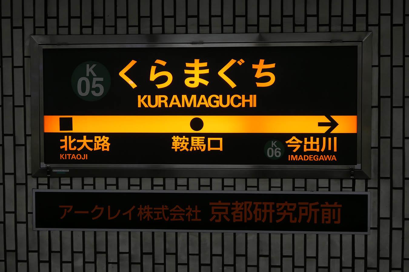 K05_photo05.jpg