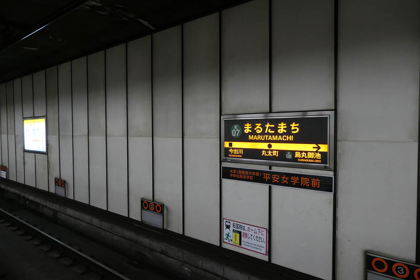 K07_photo01.jpg