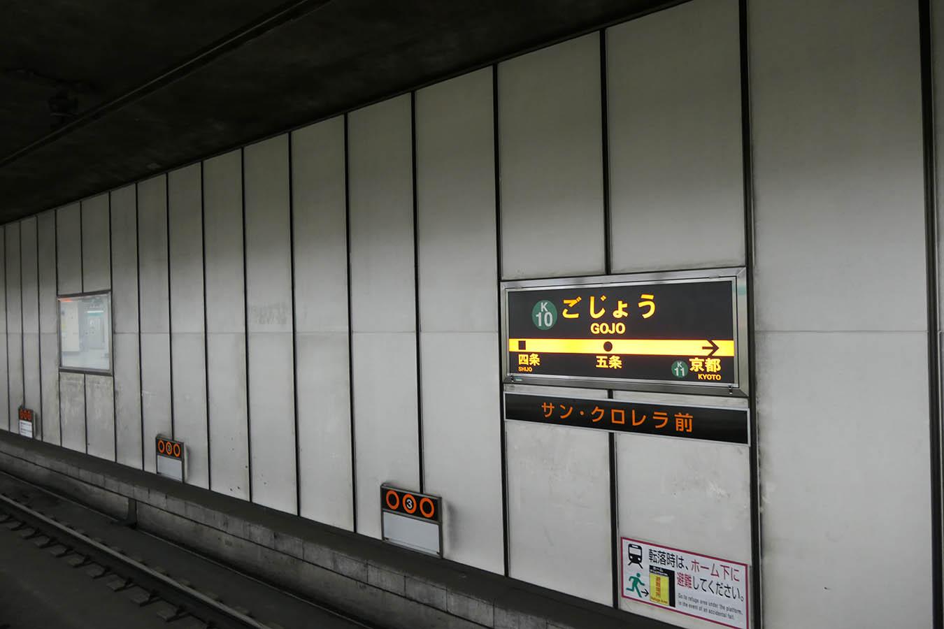 K10_photo01.jpg