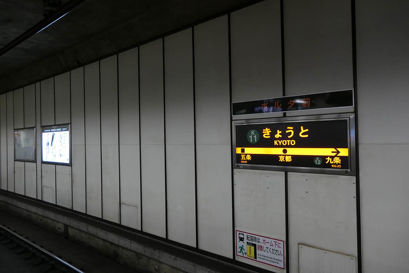K11_photo01.jpg