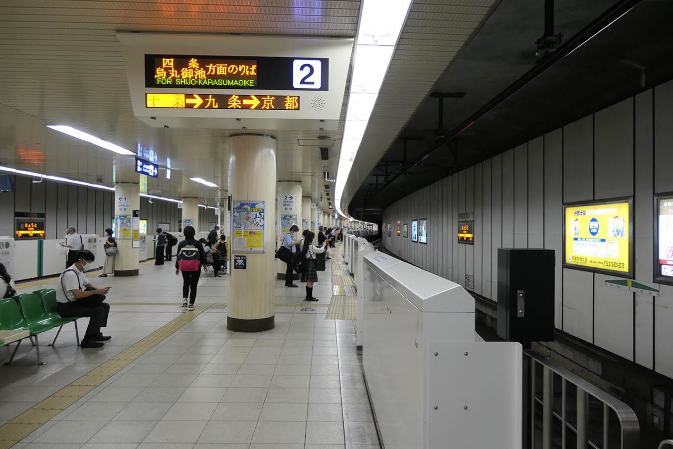 K11_photo04.jpg