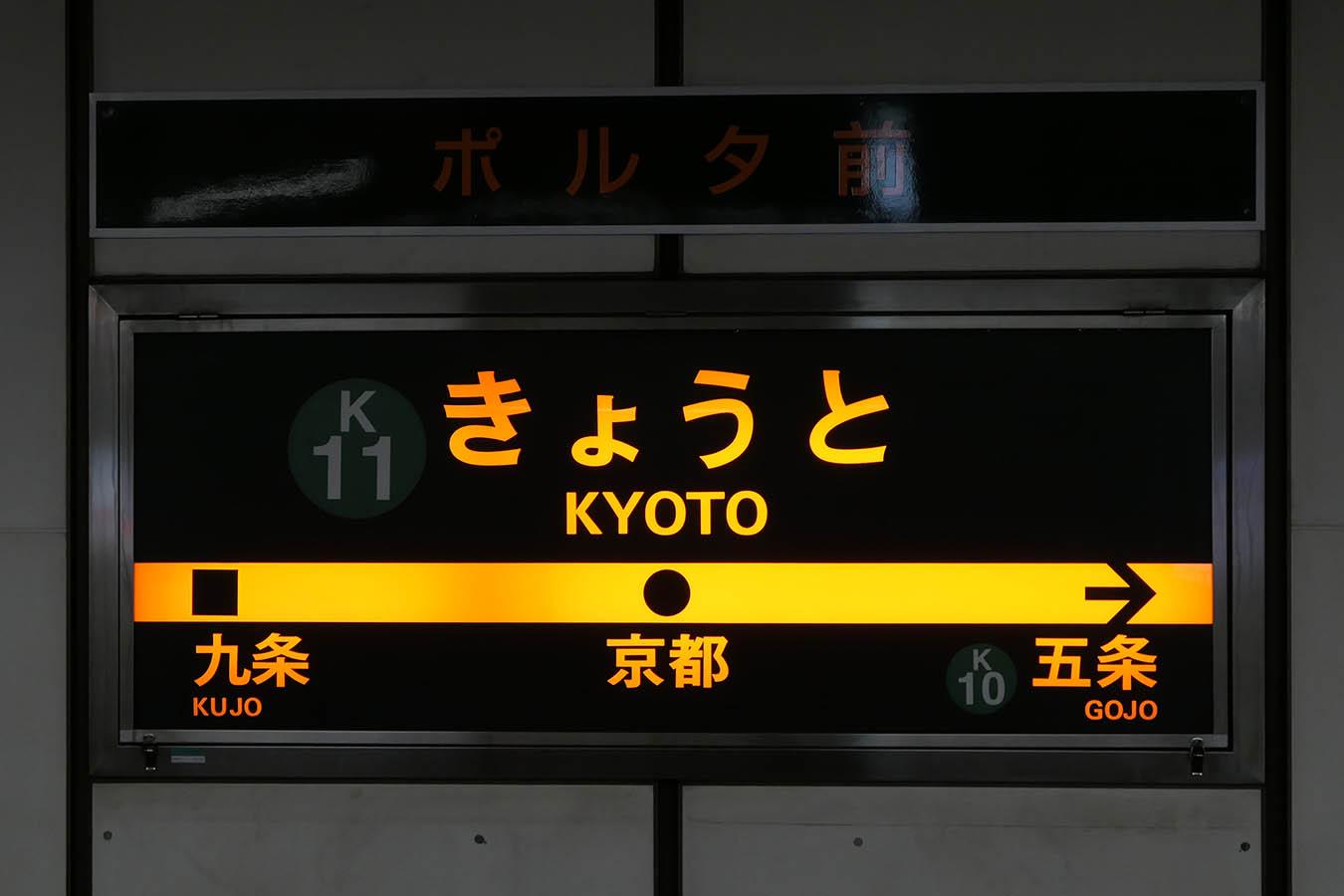 K11_photo05.jpg