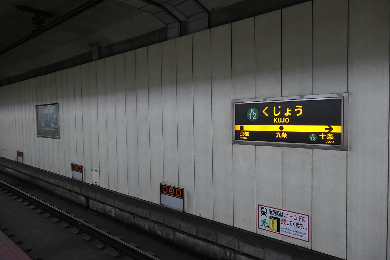 K12_photo01.jpg