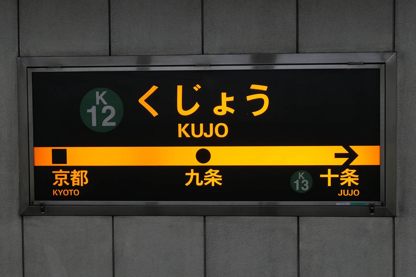 K12_photo05.jpg