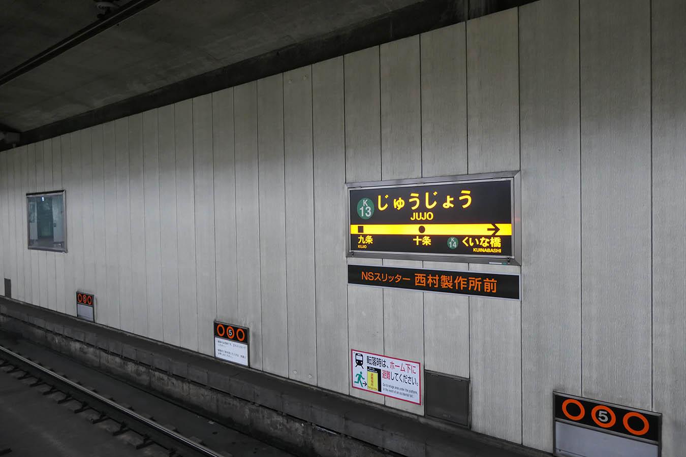 K13_photo01.jpg
