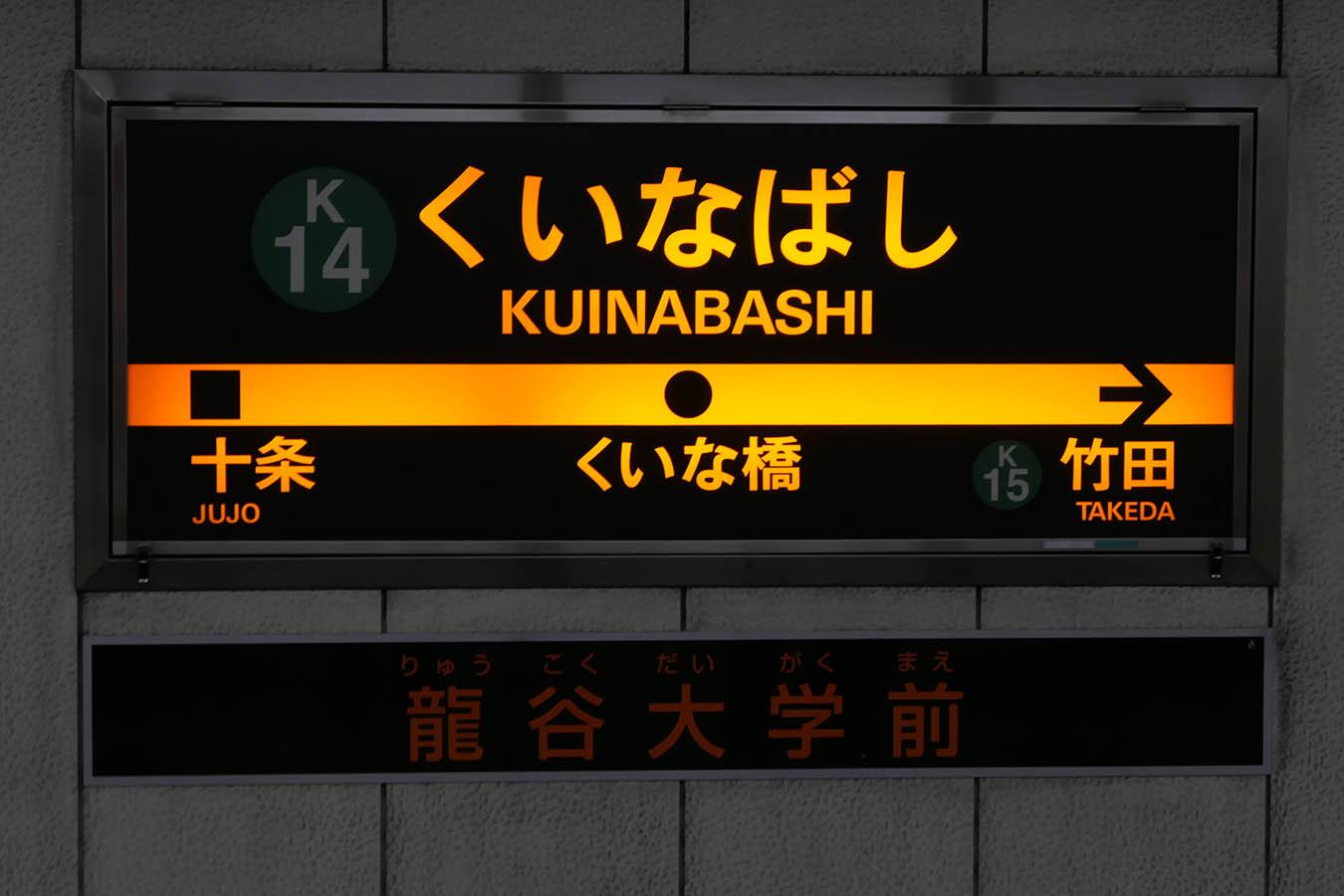 K14_photo05.jpg