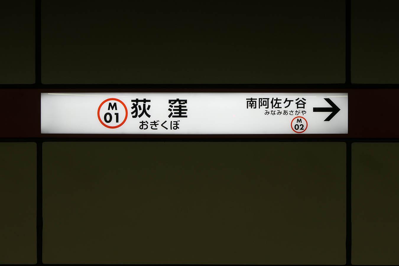 M01_photo05.jpg