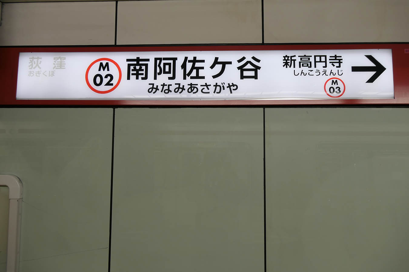 M02_photo04.jpg