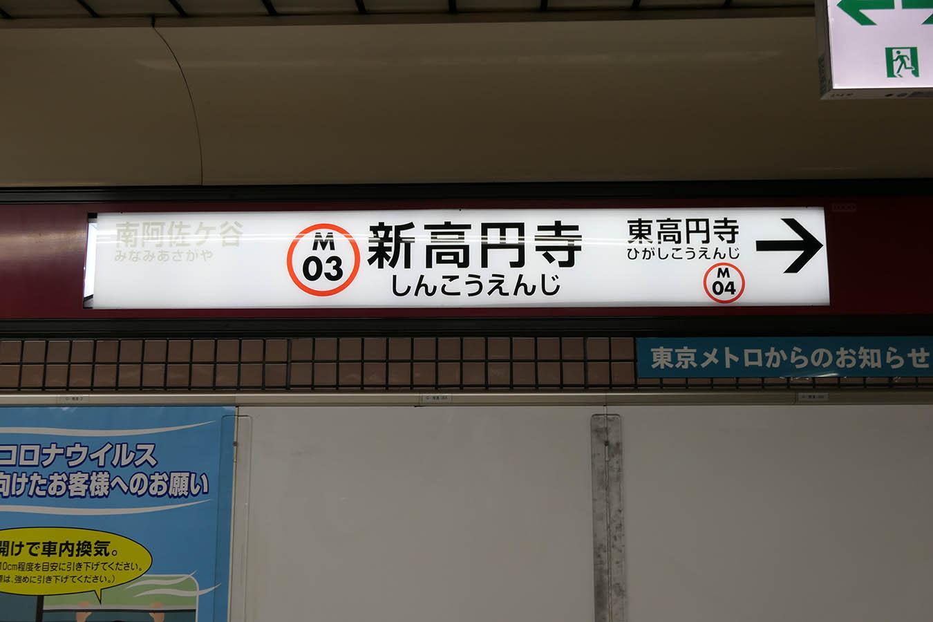 M03_photo04.jpg