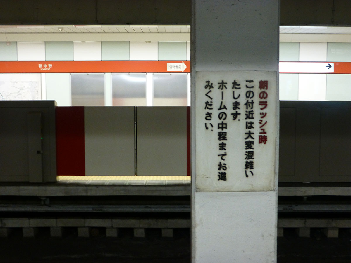 M05_old_photo01.jpg