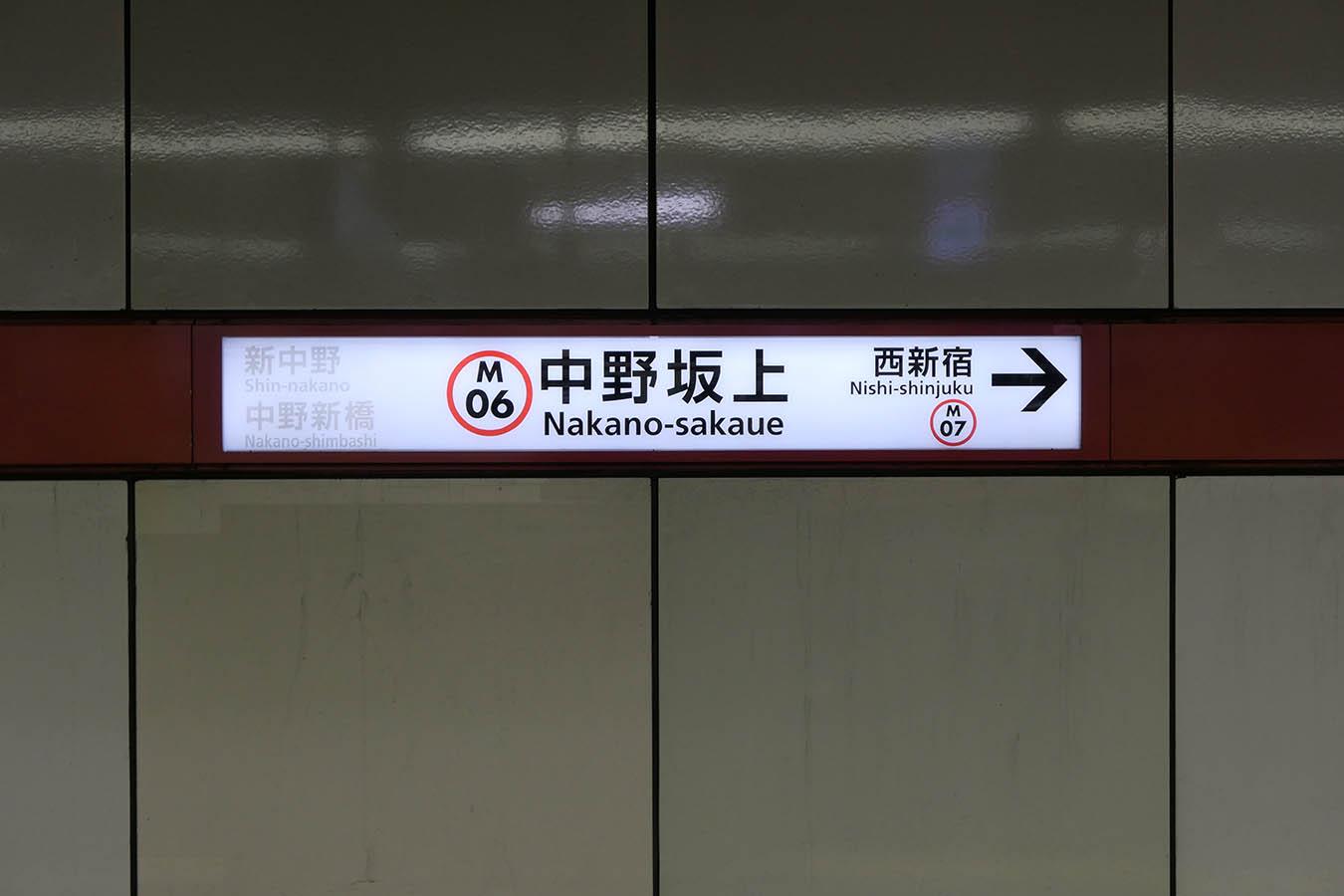 M06_photo06.jpg