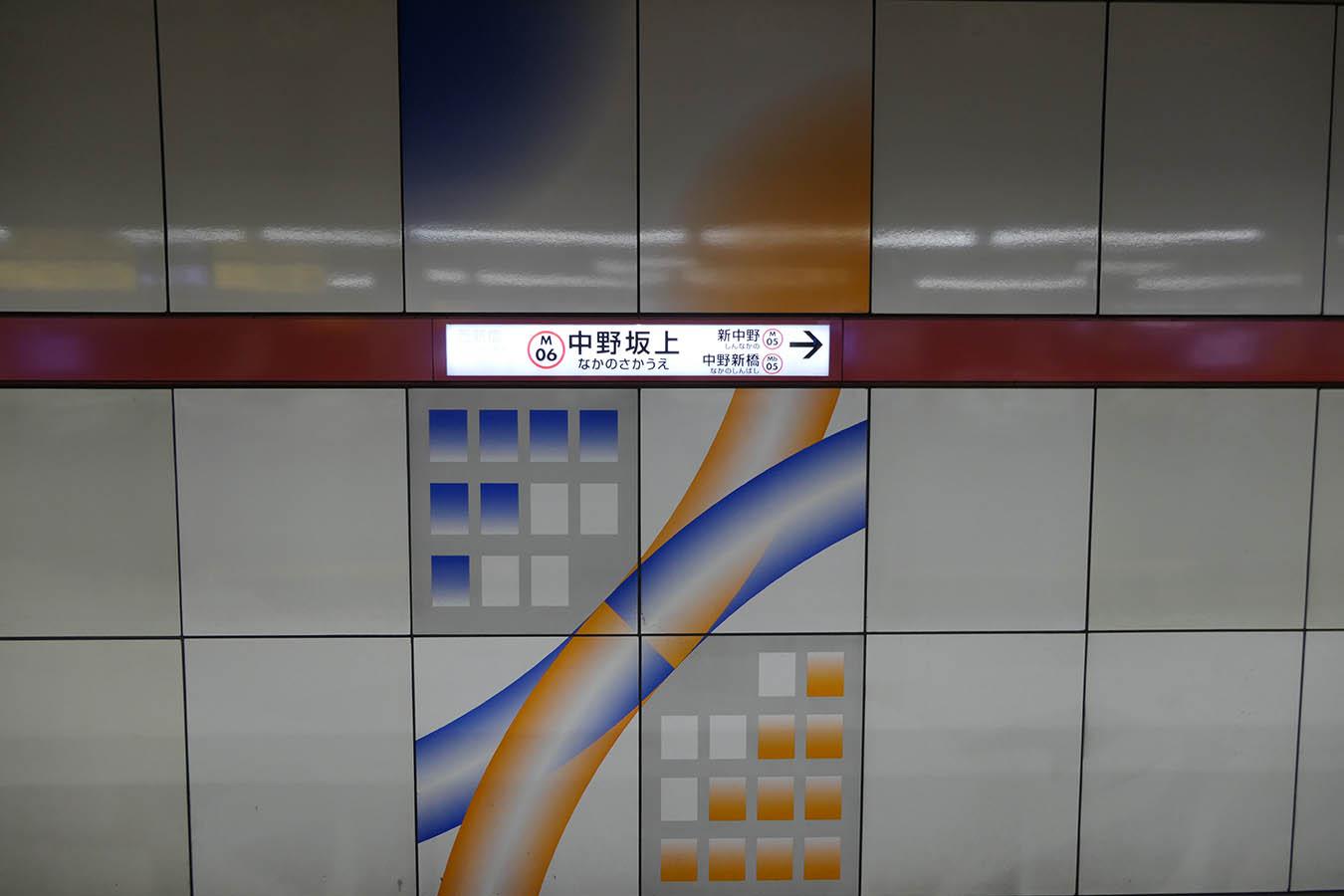 M06_photo07b.jpg