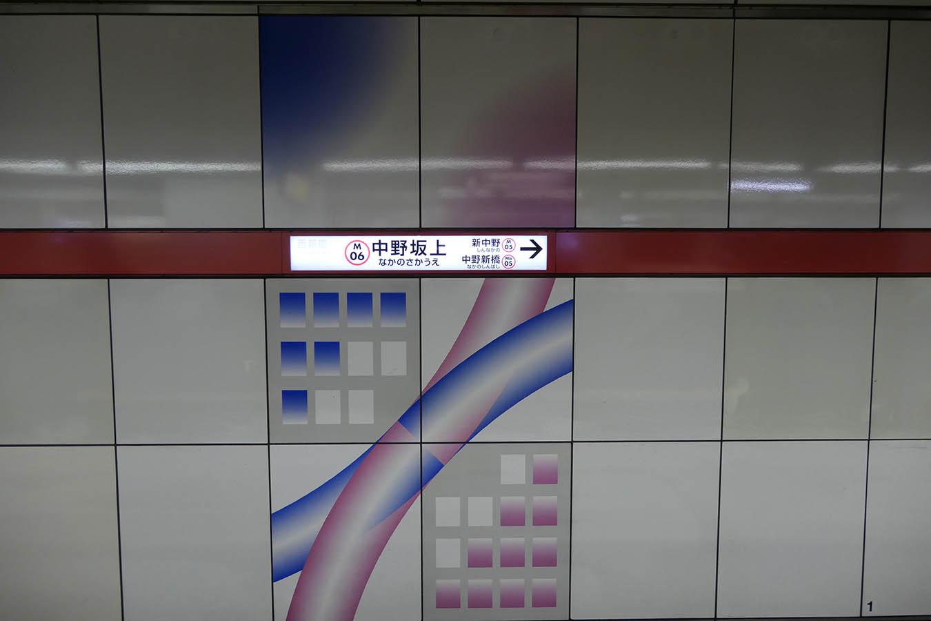 M06_photo07d.jpg