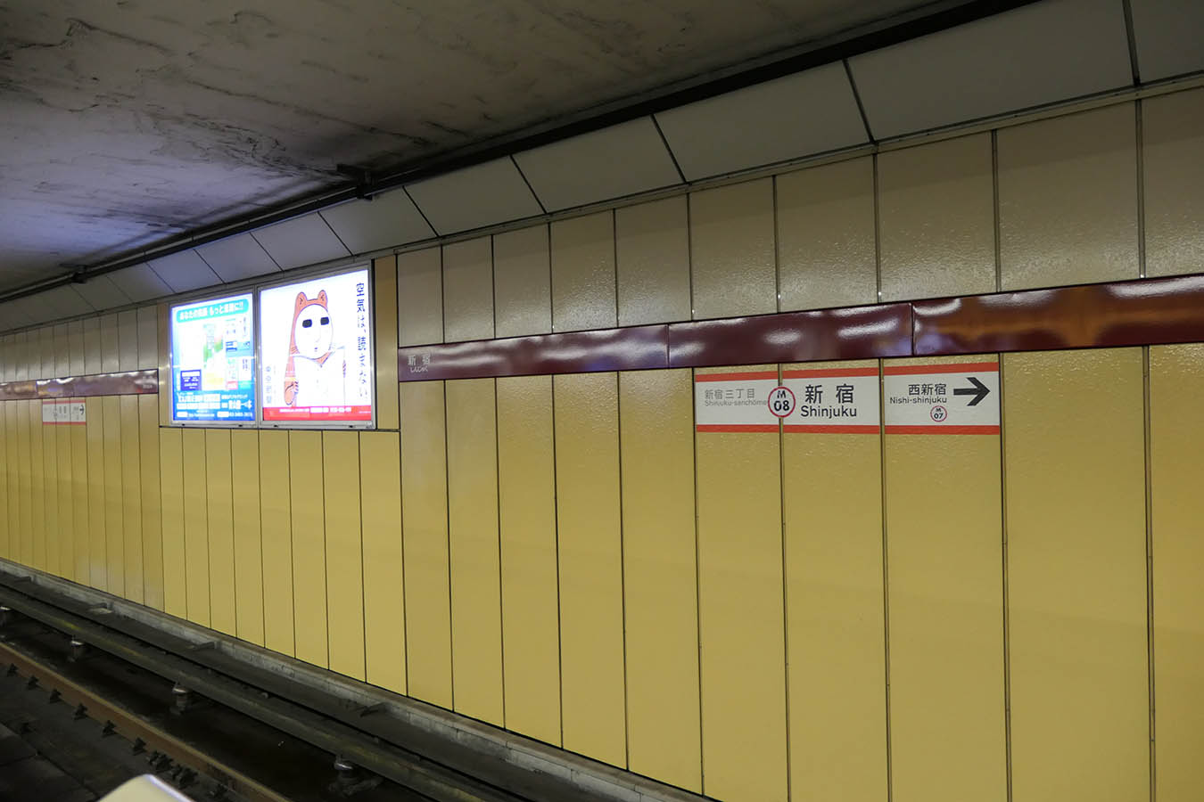 M08_photo01.jpg
