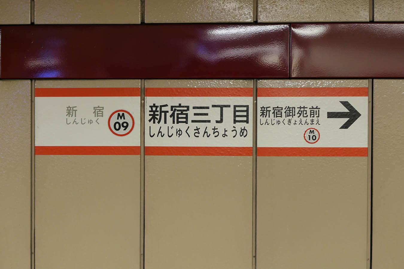 M08_photo04.jpg