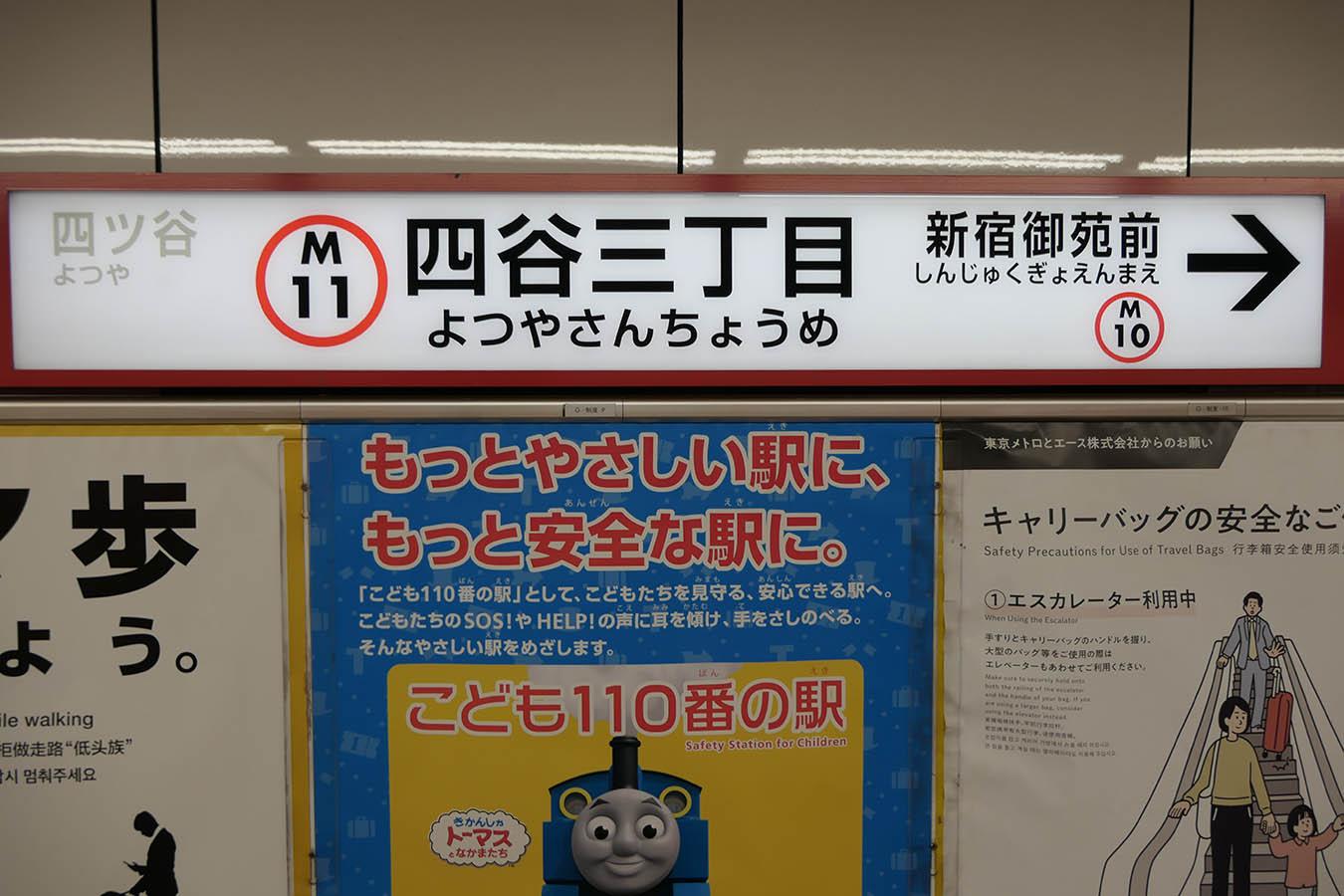 M11_photo05.jpg