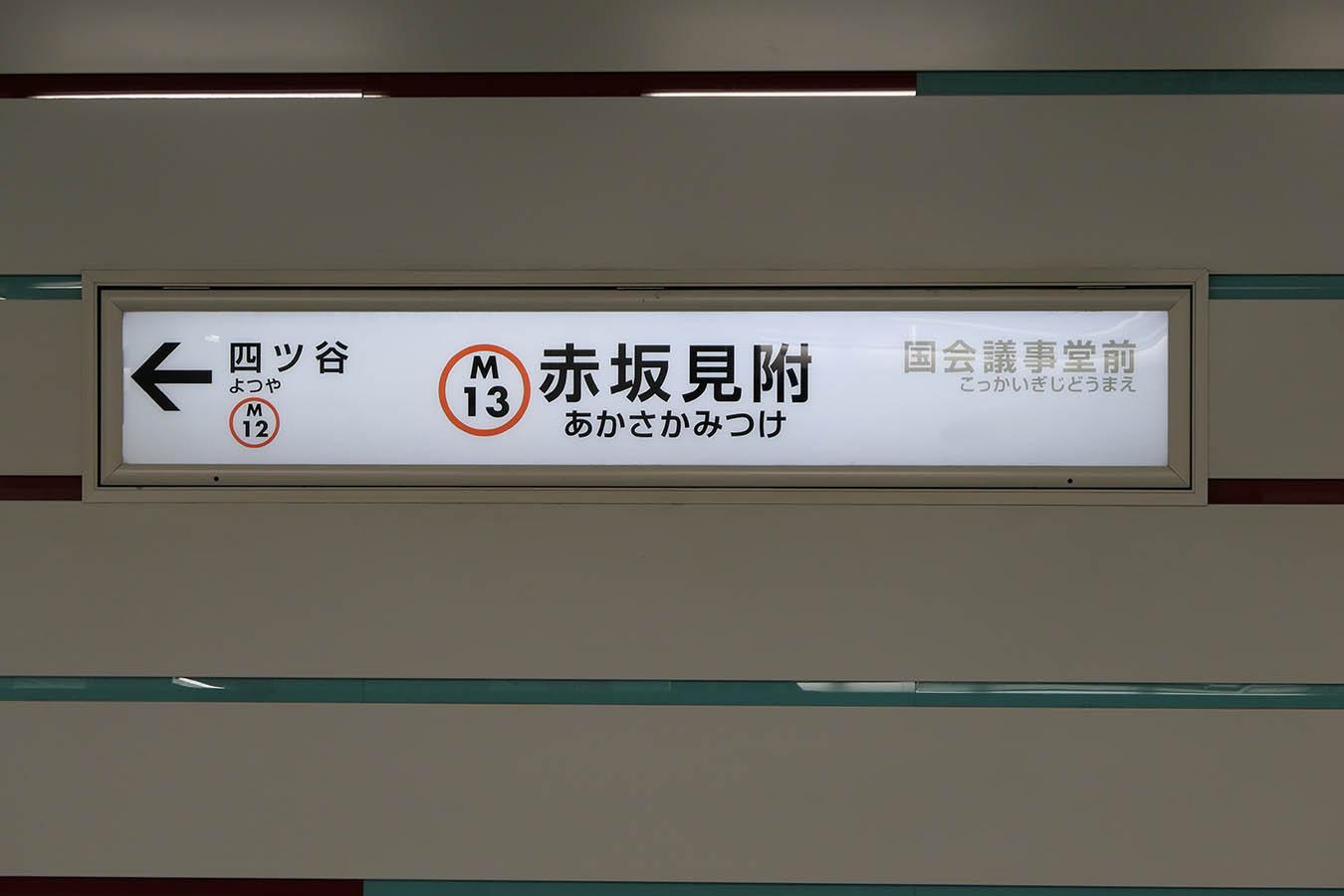 M13_photo04.jpg