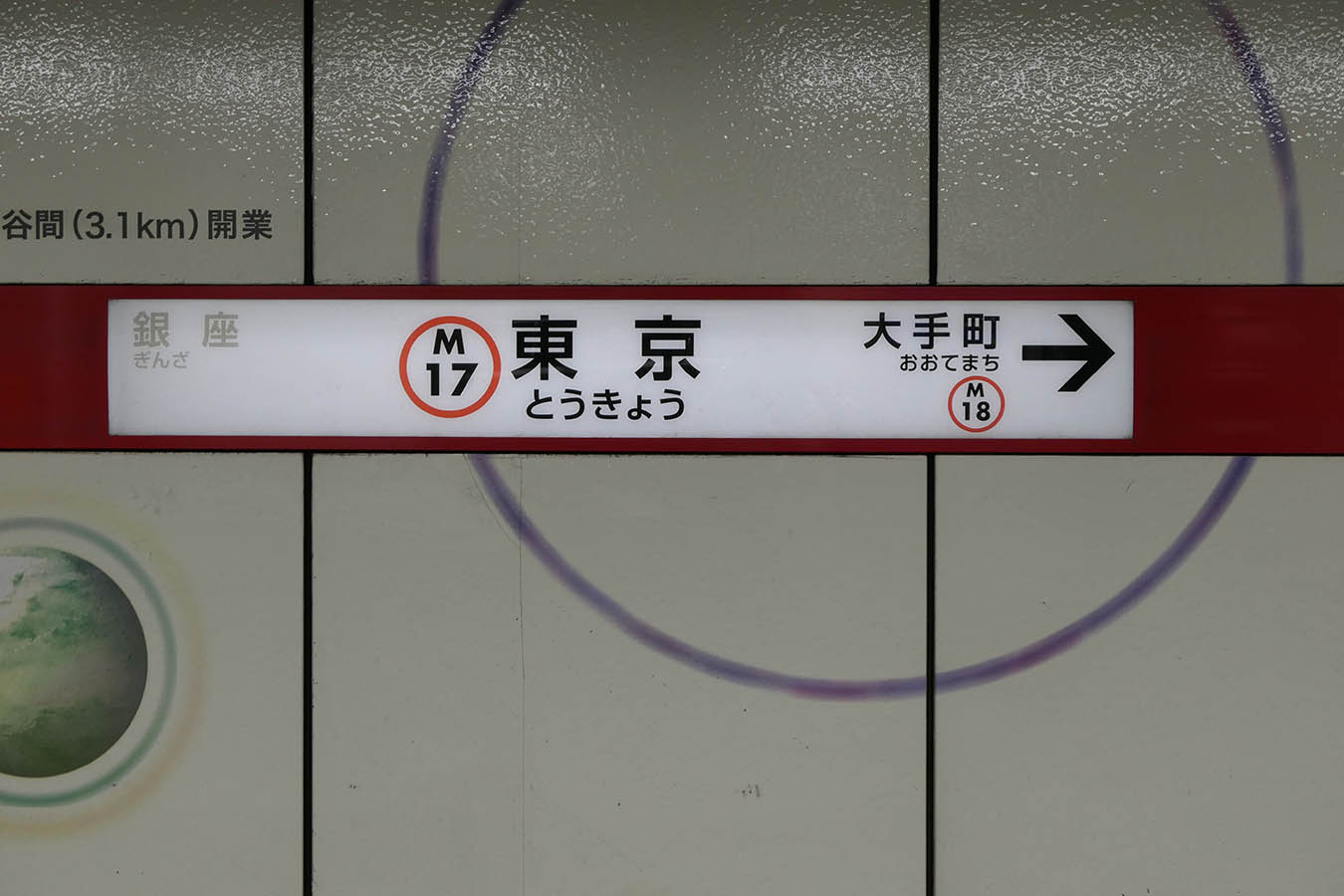M17_photo05.jpg
