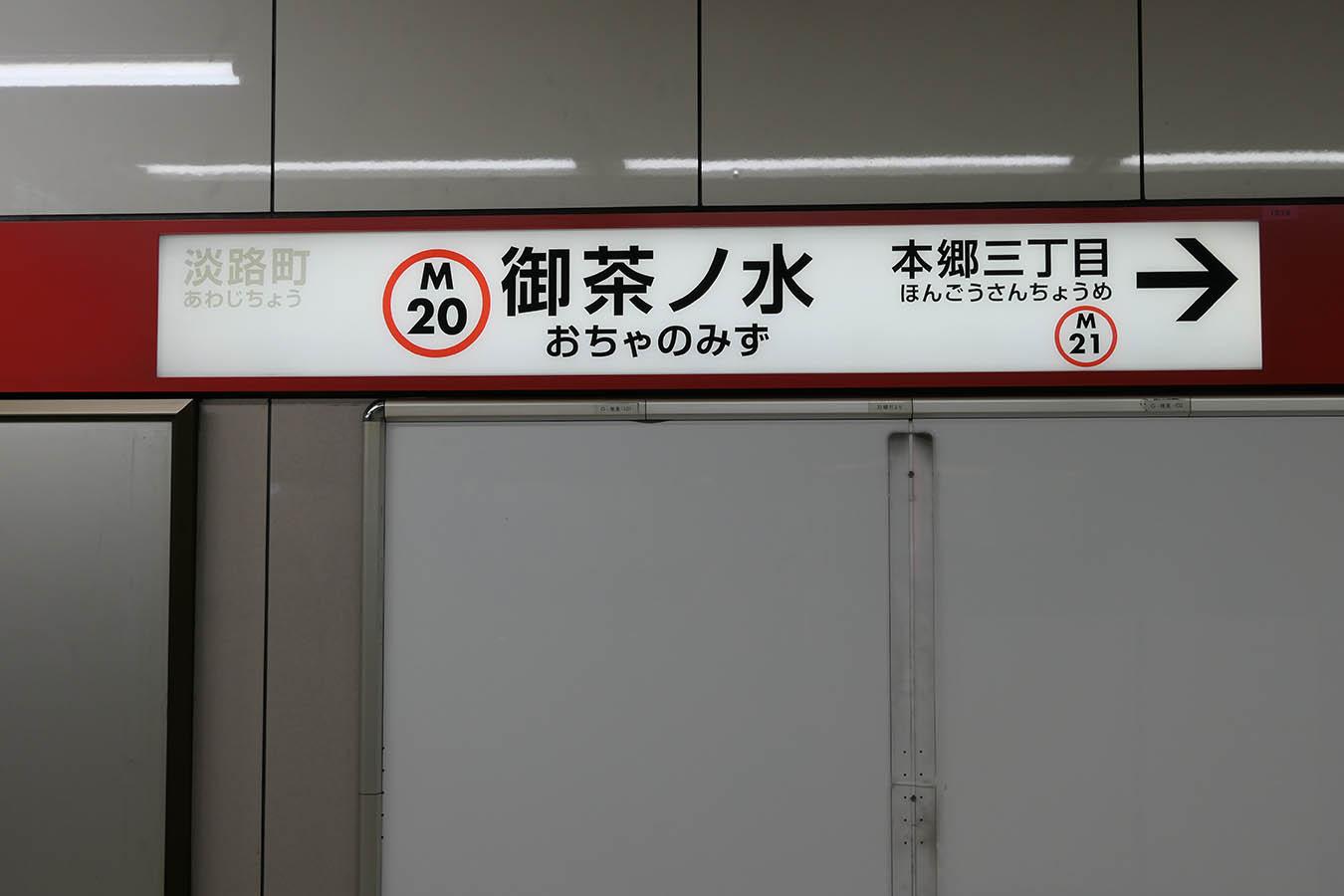 M20_photo05.jpg