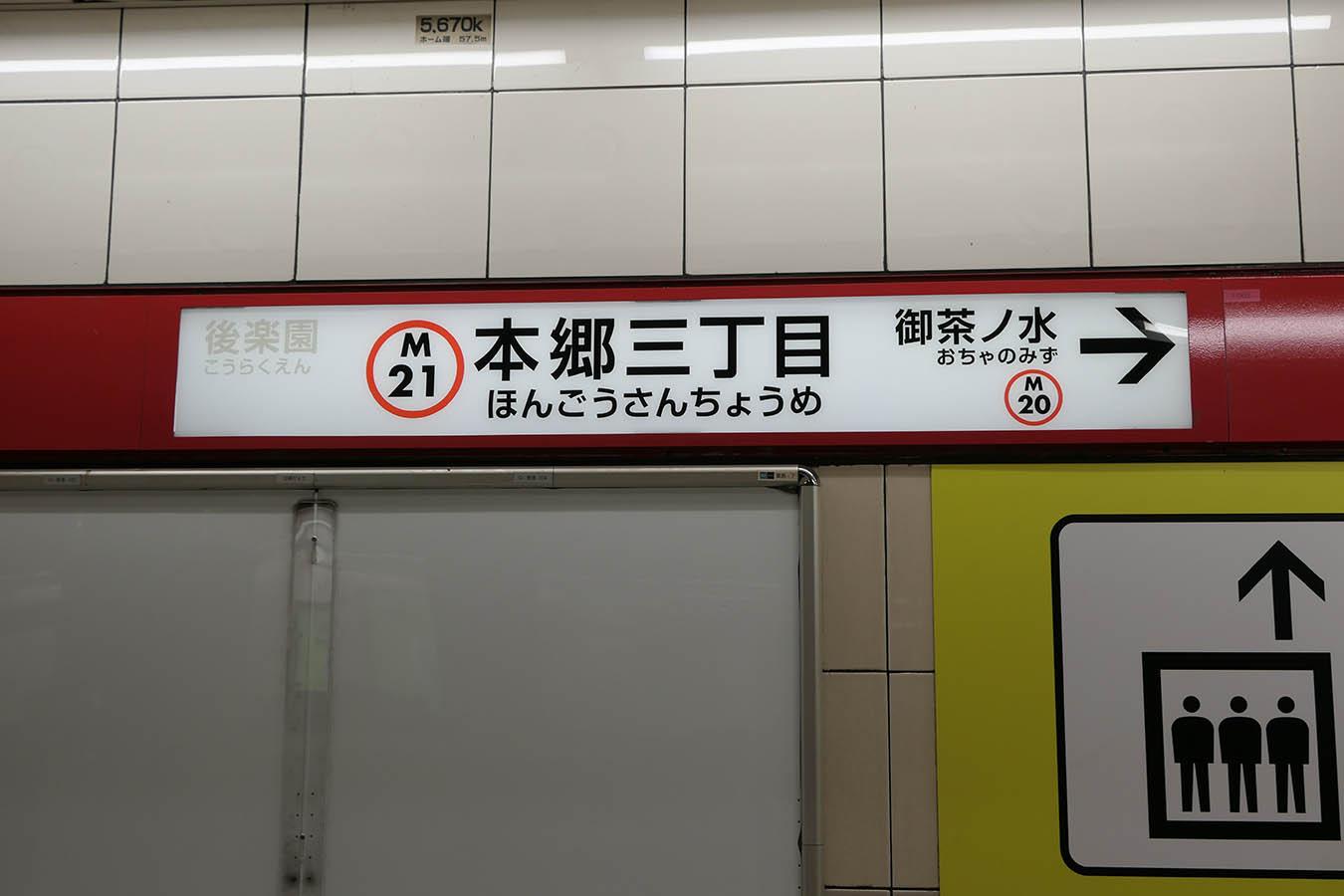 M21_photo05.jpg