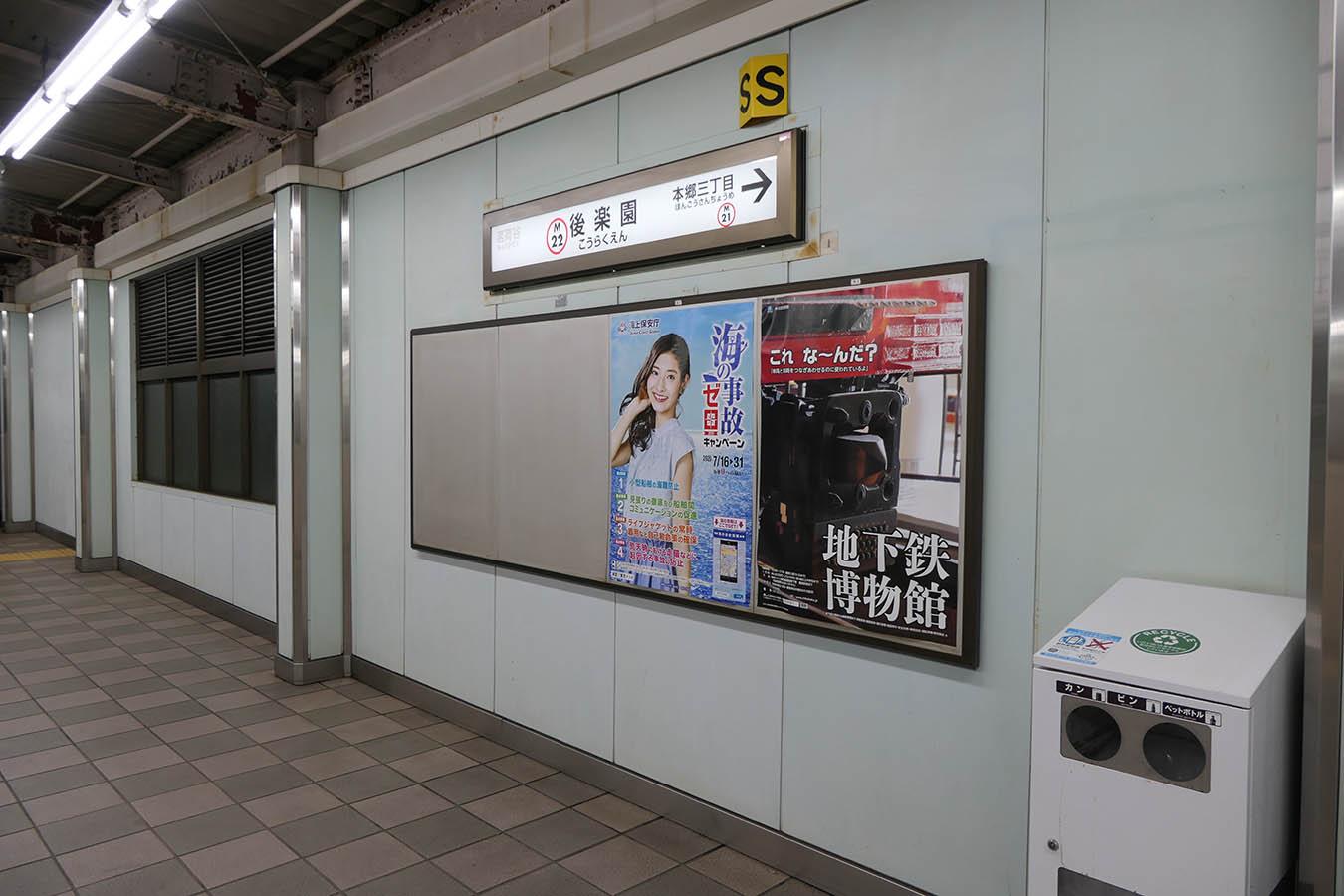 M22_photo02.jpg