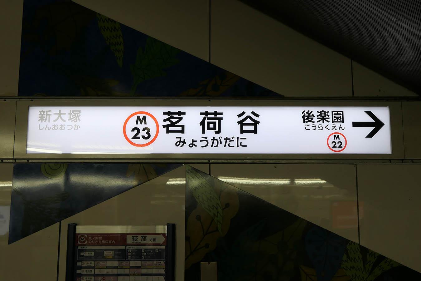 M23_photo06.jpg