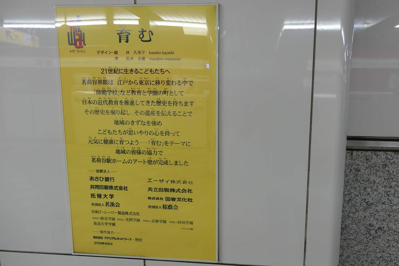 M23_photo08.jpg