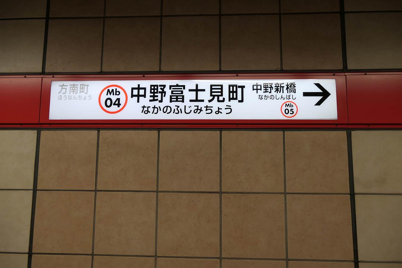 Mb04_photo04.jpg