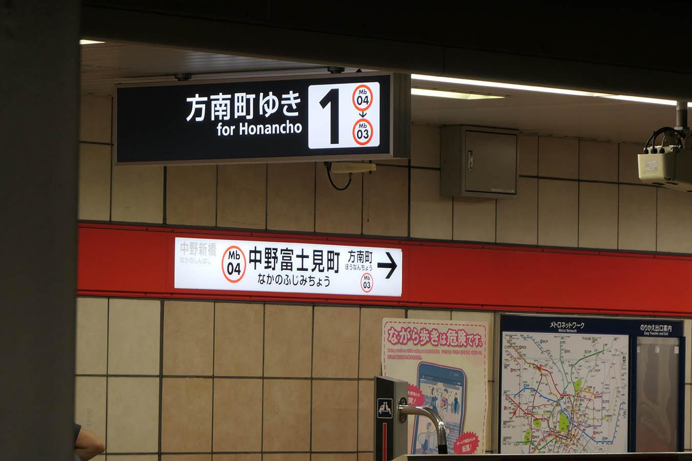 Mb04_photo05.jpg