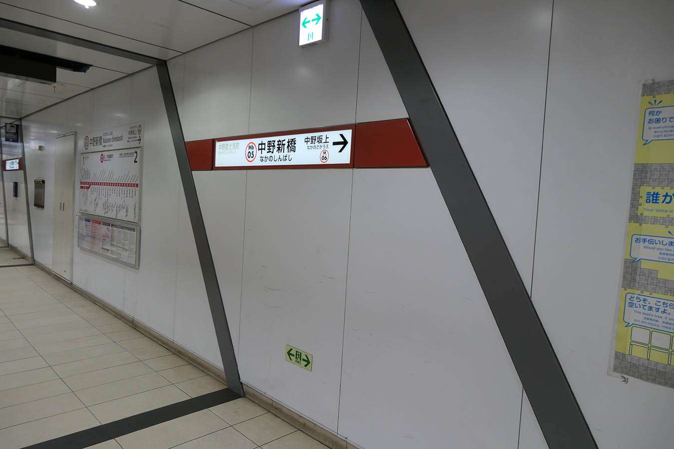 Mb05_photo01.jpg