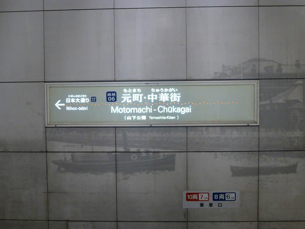MM06_photo03.jpg