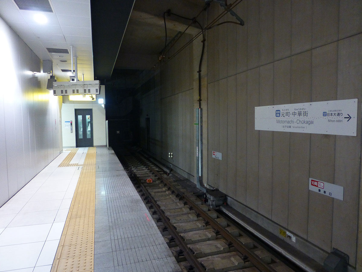 MM06_photo05.jpg