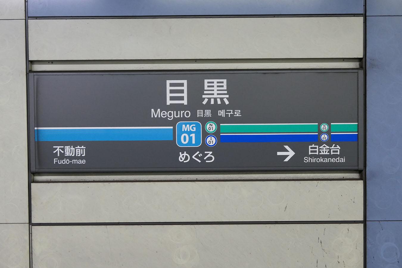 N01_photo03.jpg
