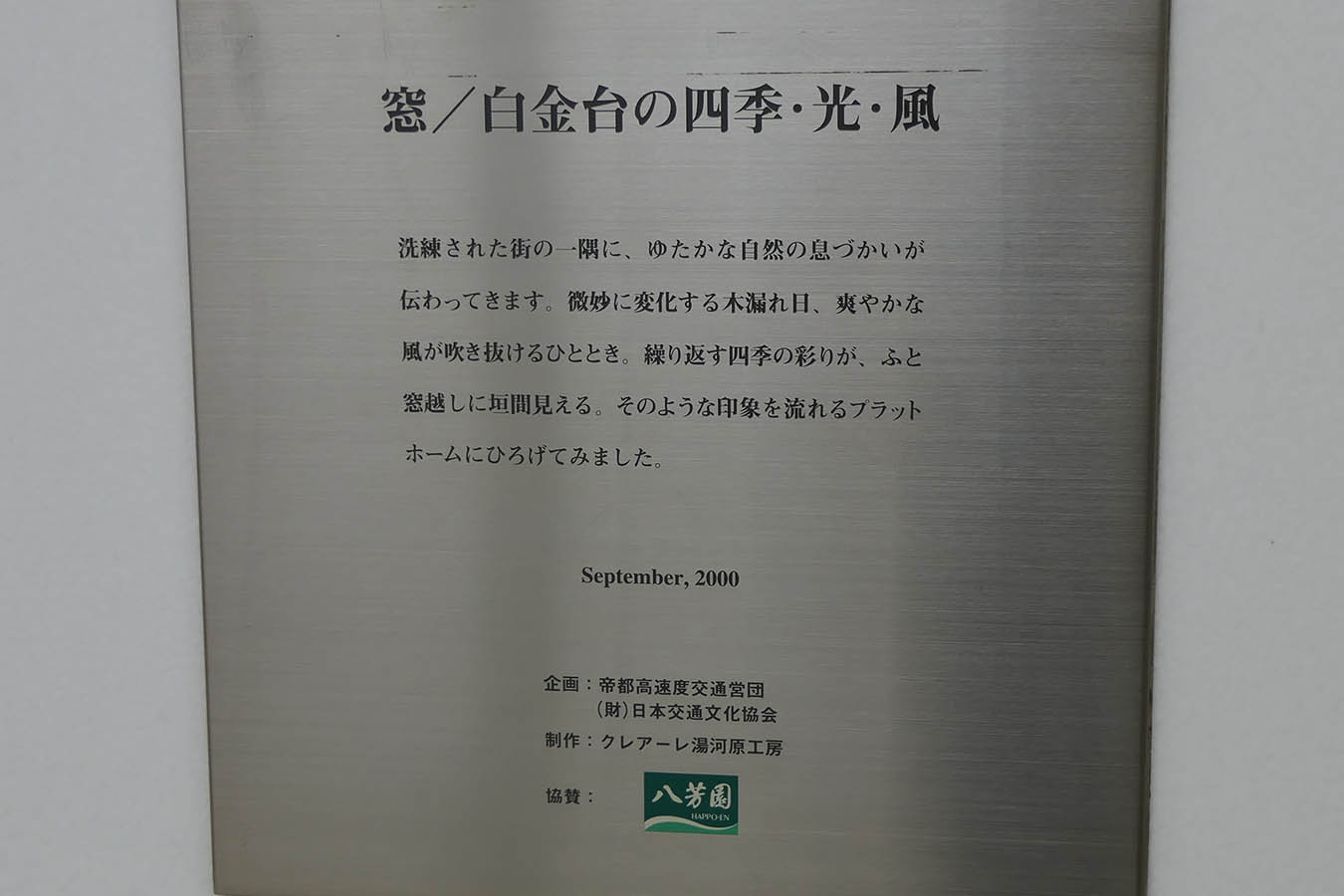 N02_photo09d.jpg