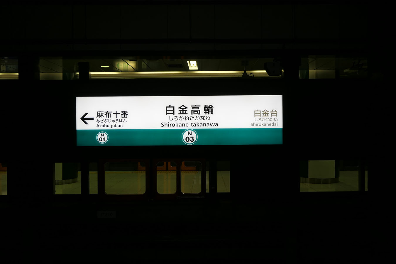 N03_photo04.jpg