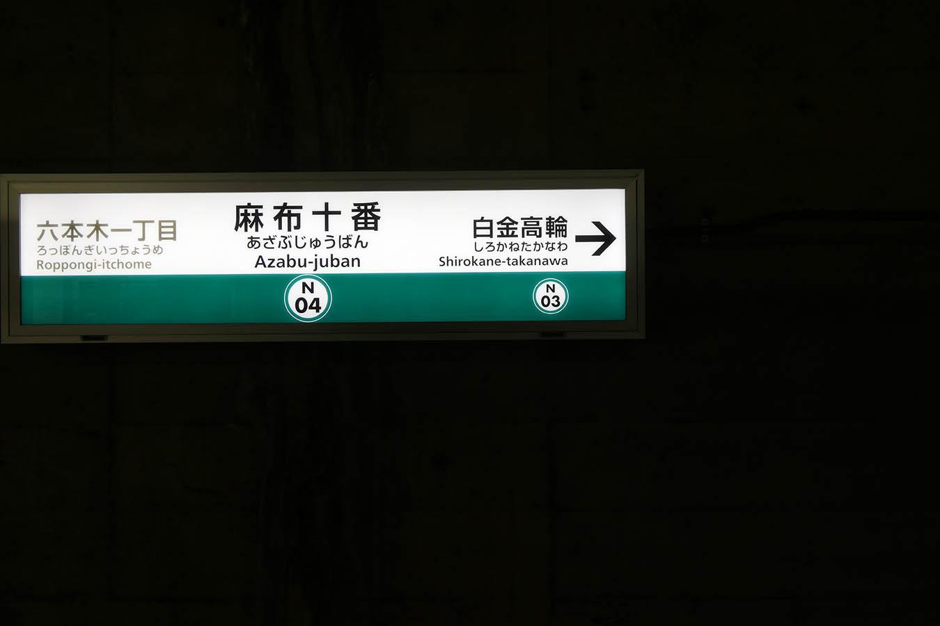 N04_photo04.jpg