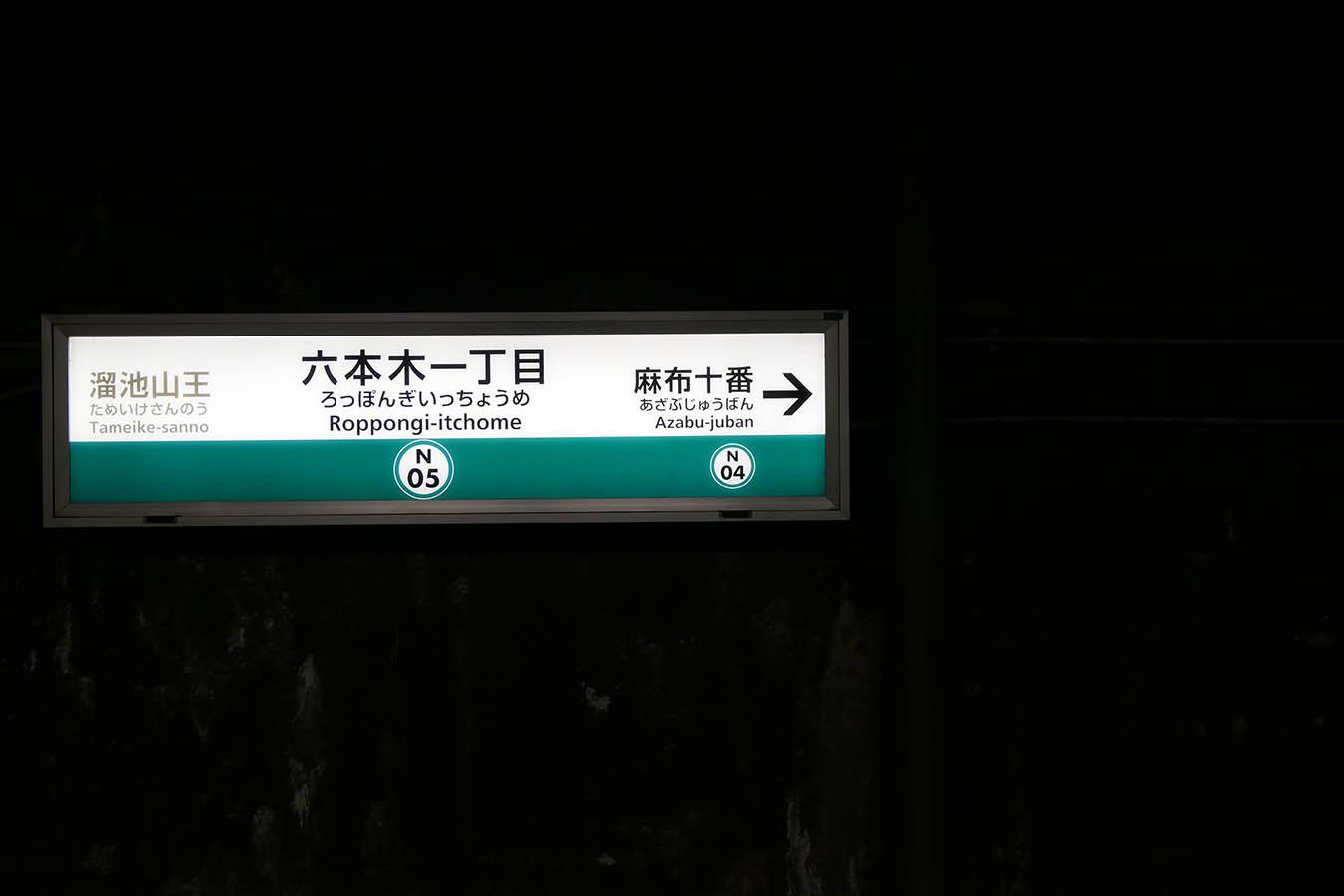 N05_photo03.jpg