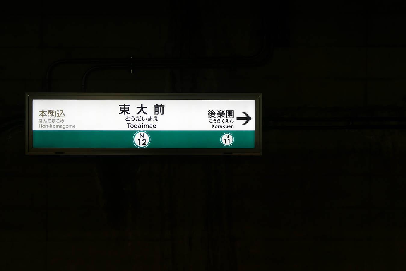 N12_photo03.jpg