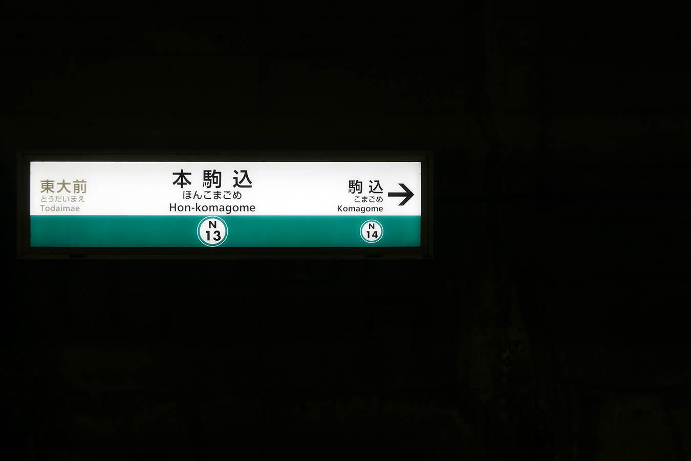 N13_photo04.jpg