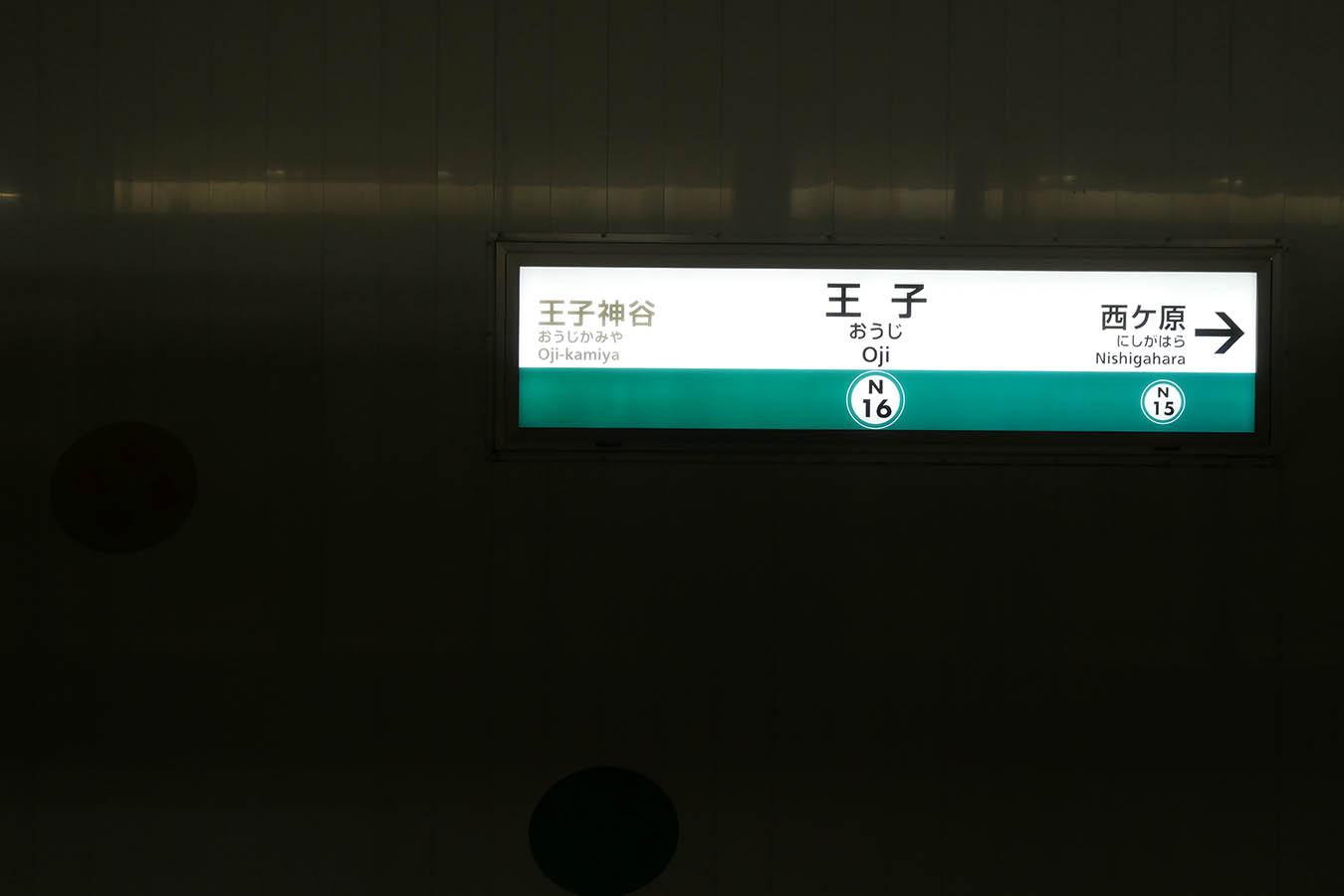 N16_photo03.jpg