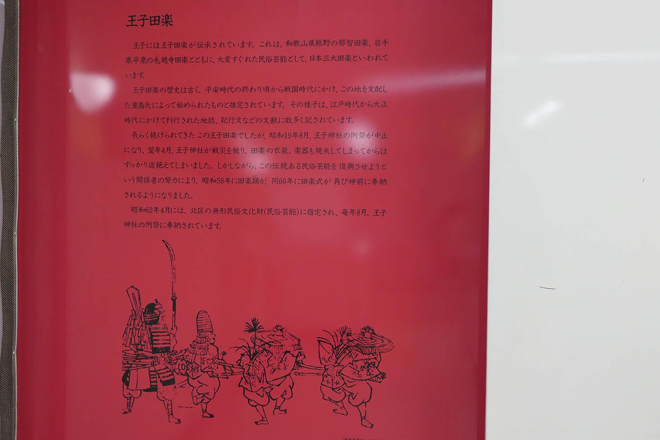 N16_photo07a.jpg
