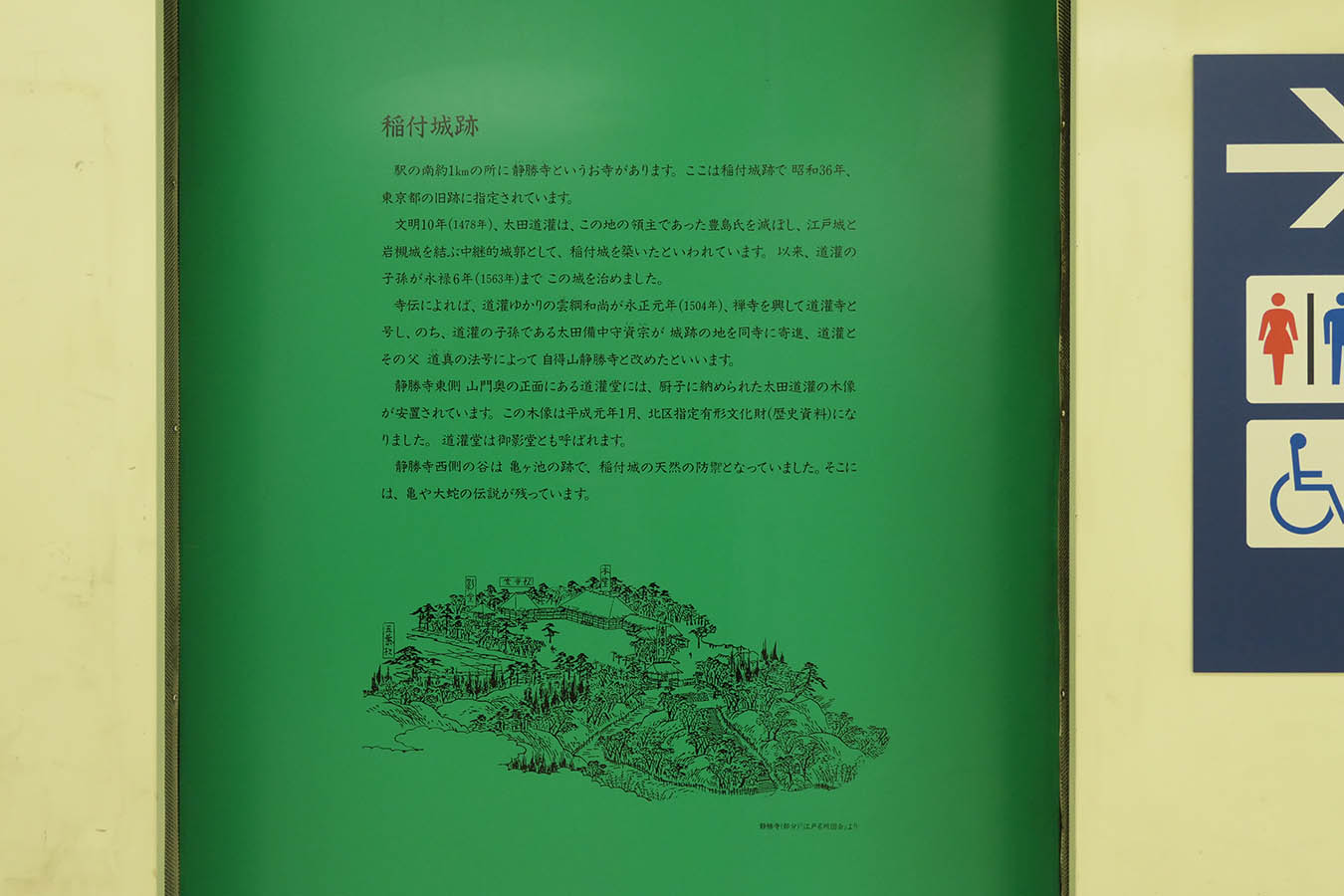 N19_photo06a.jpg