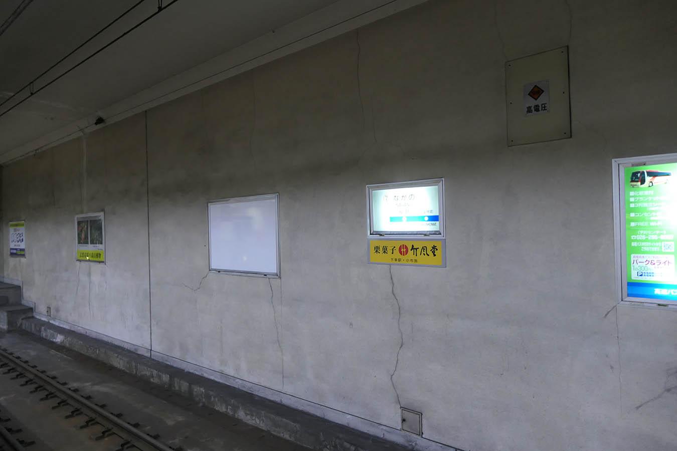 NAGANO-N1_photo01.jpg
