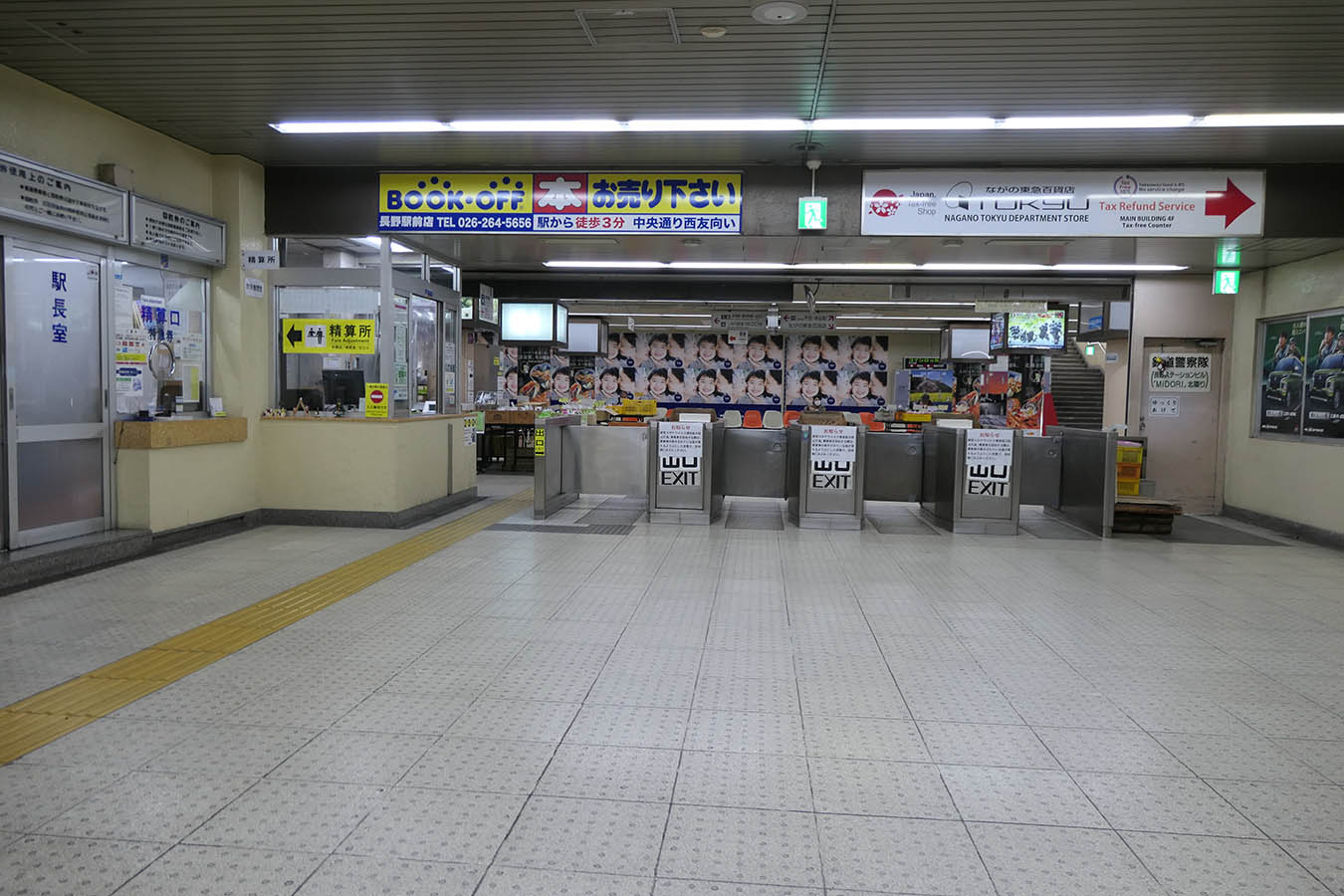 NAGANO-N1_photo07.jpg