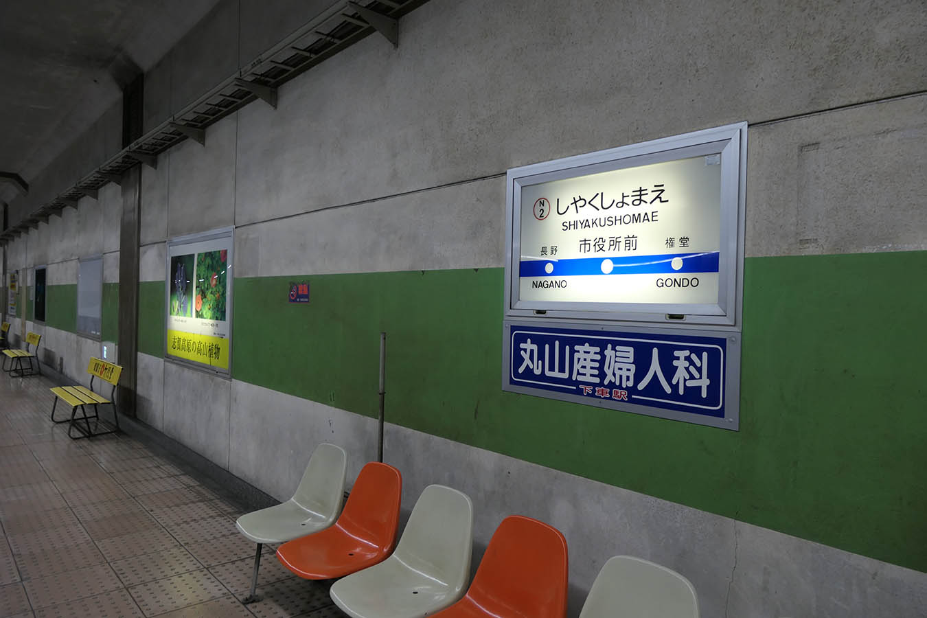 nagano-n2_photo01.jpg
