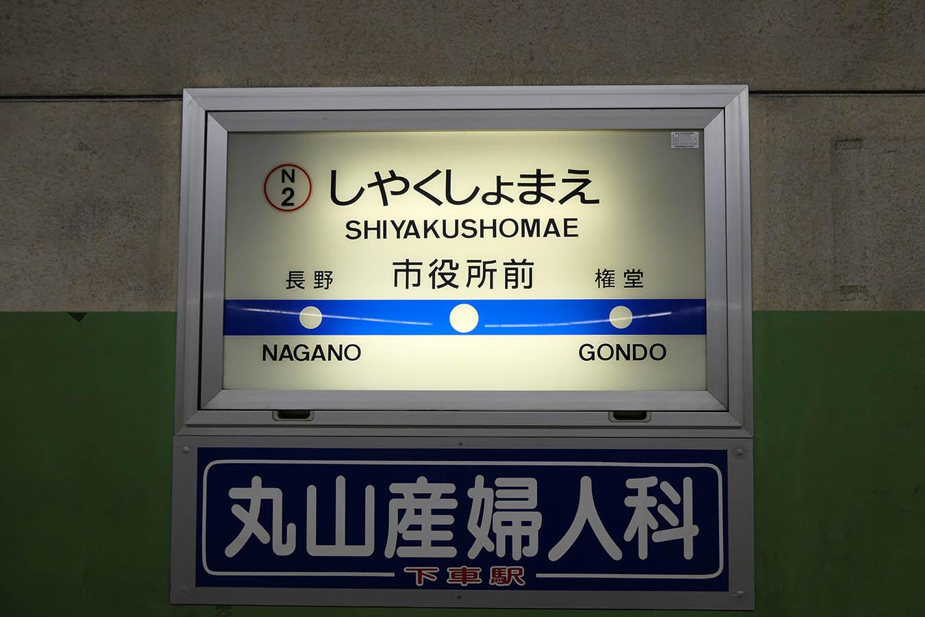 NAGANO-N2_photo05.jpg