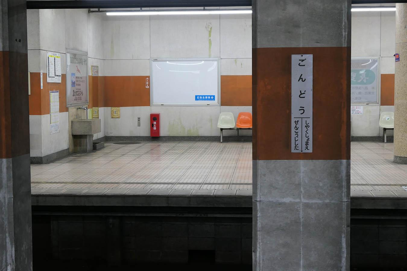 NAGANO-N3_photo05b.jpg