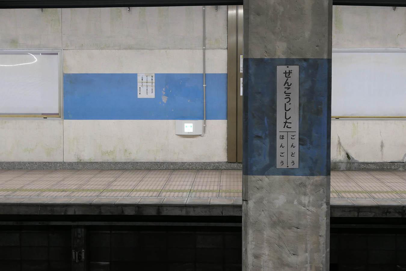 NAGANO-N4_photo05b.jpg